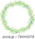たなばたの笹の葉と短冊、星をちりばめた水彩イラストのリース 78444078