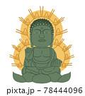 奈良の大仏のイラスト 78444096