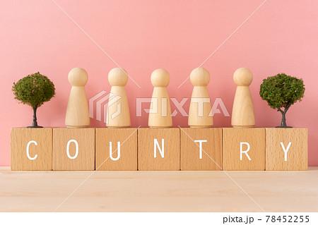 国、国民|「COUNTRY」と書かれた積み木と人型オブジェ、きのおもちゃ 78452255