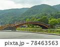木曽の大橋 78463563