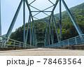 山間にある古びた青い鉄橋 78463564
