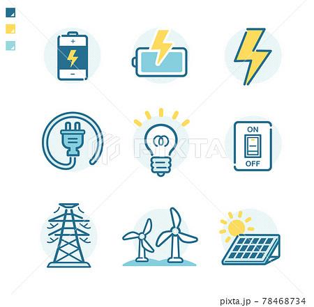 エネルギーアイコン 78468734