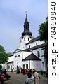 タリン歴史地区の聖母マリア聖堂(トームキリク),エストニア 78468840
