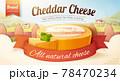 3d organic farm product banner ad 78470234
