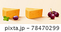 3d cheese chunks illustration 78470299