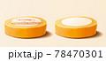 3d cheddar cheese wheels 78470301