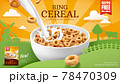 Ring cereals advertisement template 78470309