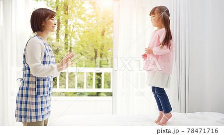 飛び跳ねる女の子 子育て・保育イメージ 78471716