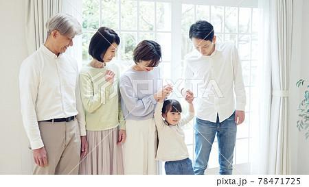 三世代家族イメージ 家族団らん 78471725