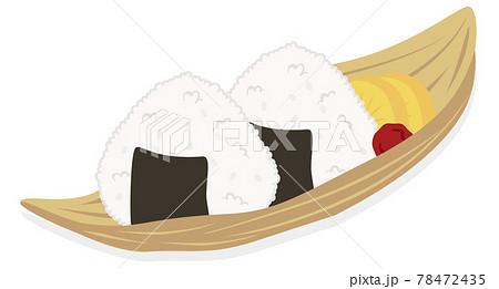食事★和食イラスト おにぎり 78472435