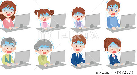 パソコンをみて青ざめる人物 78472974