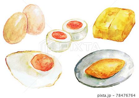 卵や玉子料理 水彩イラストセット 78476764