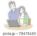 PCの操作に困っているシニアの男女 78478165