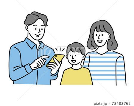 スマートフォンを持った男性のイラスト(スマホ、SNS、家族、キャッシュレス、ネットワーク、お店の予約 78482765