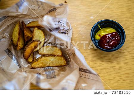 ハンバーガー屋さんのフライドポテト(皮付き)とケチャップ&マスタード 78483210