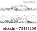 冬の長野県の街並みのシンプル線画セット 78488106