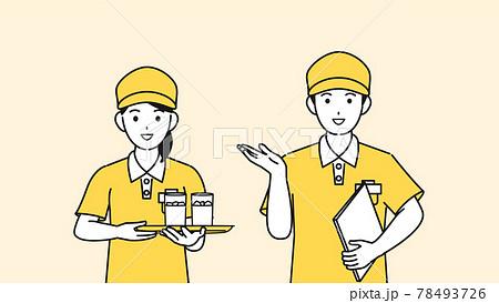 飲食店 ホールスタッフ ウェイトレス パート アルバイト 男女 イラスト素材 78493726