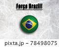 がんばれブラジル(ポルトガル語) 応援メッセージ 78498075