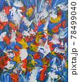 抽象絵画 78499040