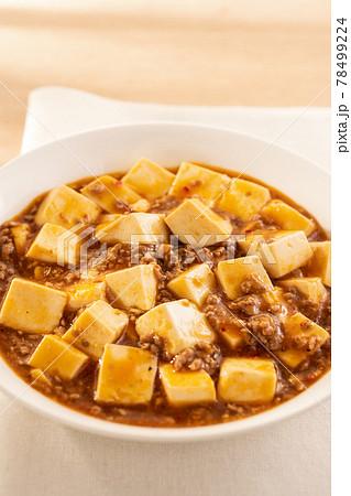麻婆豆腐 78499224