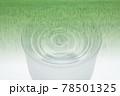 日本酒 田んぼ イメージ 78501325