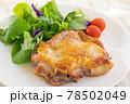 チキンソテー 78502049