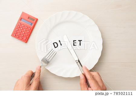 ダイエットのイメージ DIET 78502111
