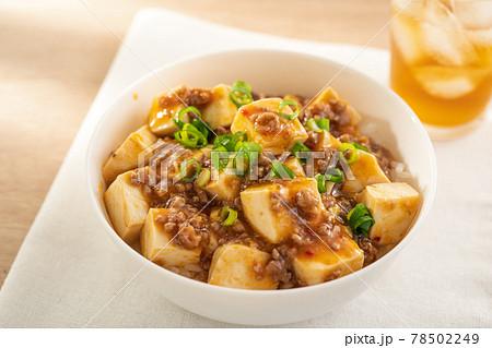 マーボー丼 78502249