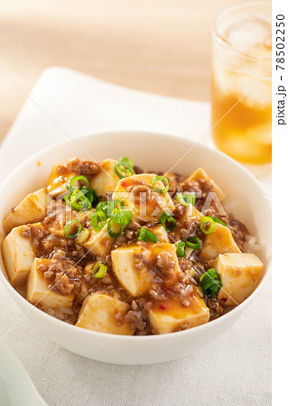 マーボー丼 78502250