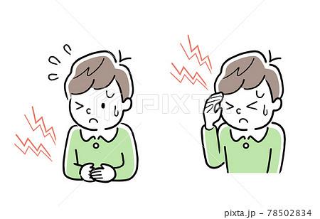 ベクターイラスト素材:体調不良の男の子、腹痛、頭痛 78502834