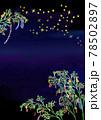 たなばたの笹の葉と短冊、星空の水彩イラストのフレーム背景つき 78502897