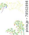 たなばたの笹の葉と短冊、星の水彩イラストのフレーム 78502898