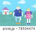 仲の良い夫婦が田舎に暮らす 78504474