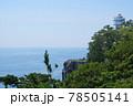 城ヶ崎海岸 門脇灯台 78505141