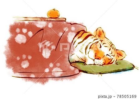 水彩風 こたつで幸せそうに眠る虎のイラスト 78505169