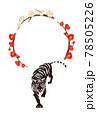 2022年 年賀状 梅と虎のイラスト 78505226