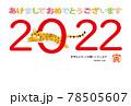 2022年 寅 年賀状 2022年文字デザイン 78505607