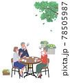 カフェでお茶を飲むシニアの男女のイラスト a4 縦構図 78505987