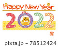 2022年 寅 年賀状 2022文字デザイン 和柄のアップリケ風 78512424
