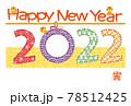 2022年 寅 年賀状 2022文字デザイン 和柄のアップリケ風 フォトフレーム 78512425