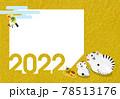年賀状 2022年 寅年 フォトフレーム ホワイトタイガー(金) 78513176