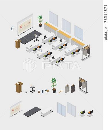タイトル : オフィス用品4 スピーチルーム、プレゼンルーム  Office supplies pa 78514371