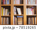 Blured home library background with colorful books. 78519265