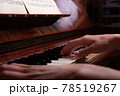 Woman playing piano sheets music. Close up.  78519267