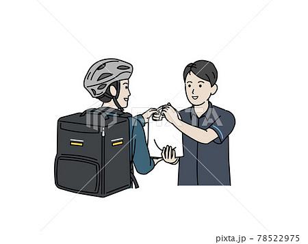 フードデリバリー 配達員 男性 荷物を渡すコンビニの店員 イラスト素材 78522975