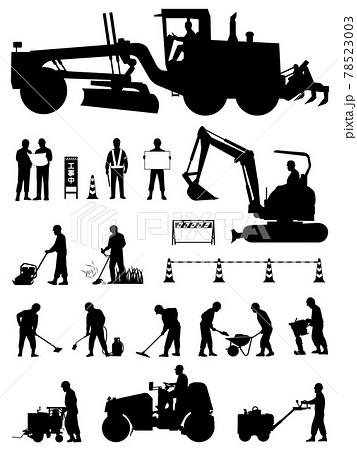 舗装工事素材 78523003