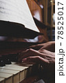 Close up of woman's fingers on piano. 78525017