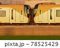 近鉄特急 22000系 22600系 78525429