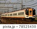 近鉄特急 12600系 78525430