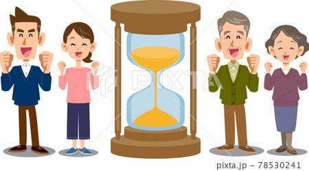 砂時計と幸せそうな二組の夫婦 78530241